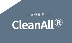CleanAll<sup>Ⓡ</sup>